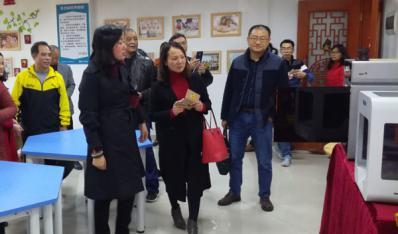 肇庆市图书馆学会第二届理事会第二次常务理事会议顺利召