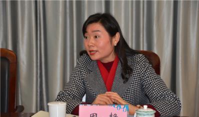 肇庆市图书馆学会第二届理事会第三次常务理事会议召开